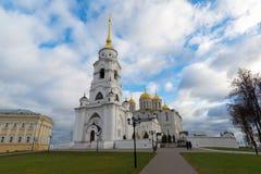 VLADIMIR, ROSJA -05 11 2015 Uspensky katedra - Obraz Royalty Free
