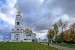 Vladimir, Rusia Foto de archivo libre de regalías