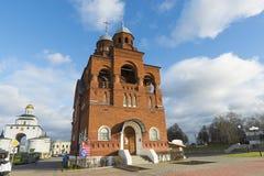 VLADIMIR, RUSLAND -05 11 2015 Museum van kristal Royalty-vrije Stock Afbeelding