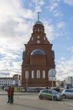VLADIMIR, RUSLAND -05 11 2015 Museum van kristal Stock Afbeelding