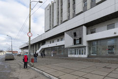 Vladimir, Rusland - November 05 2015 De bouw van station Royalty-vrije Stock Foto's