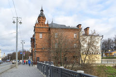 VLADIMIR, RUSSIA -05.11.2015.Building of the former City Duma on  Bolshaya Moskovskaya Street - Historic downtown Royalty Free Stock Photography