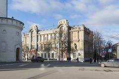 VLADIMIR, RUSSIA -05.11.2015. State Pedagogical Stock Photos