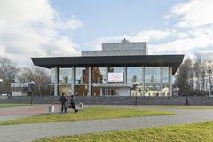 VLADIMIR RYSSLAND -05 11 2015 Akademisk dramateater Arkivfoton