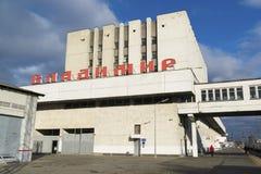 VLADIMIR RYSSLAND -05 11 2015 Byggnaden av järnvägsstationen och långdistans- drev Royaltyfri Foto