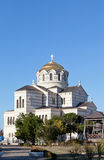 Vladimirsky Cathedral in Chersonese Stock Photos