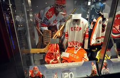 Vladislav Tretiak exhibits. Photo was taken in Hockey Hall of Fame Museum in Toronto City, Ontario Province, Canada. November 2013 Stock Photo