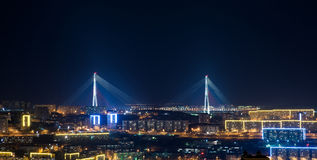 Vladivostok , bridge. Stock Photo