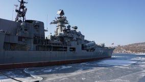 vladivostok Den guld- horn- fjärden Primorye Ryssland Arkivfoto