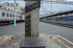 Vladivostok dworzec zdjęcia stock
