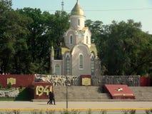 Vladivostok - kościół obrazy royalty free