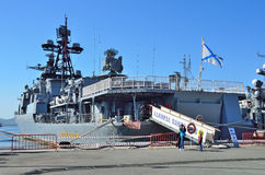 Vladivostok, October, 05, 2015. Large anti-submarine ship Admiral Panteleev Stock Photo