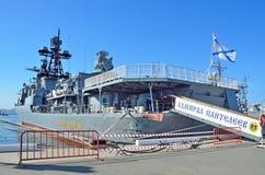 Vladivostok, October, 05, 2015. Large anti-submarine ship Admiral Panteleev Royalty Free Stock Photography