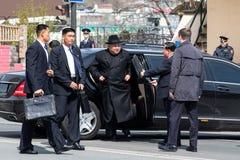 Portrait of the Secretary General of the DPRK North Korea Kim Jong Un stock photos
