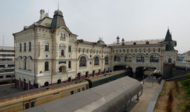 Vladivostok railway station,  Russia Stock Photos