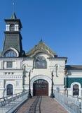 Vladivostok railway terminal. Entrance to the railway terminal Royalty Free Stock Image