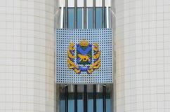 Vladivostok, Rosja, Czerwiec, 03, 2016 Żakiet ręki Vladivostok na budynku dzielnicowa administracja Obraz Stock