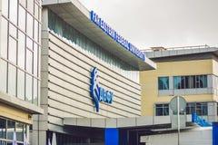 Vladivostok Rosja, Wrzesień, - 07, 2017: Dalekowshodnia Federacyjna UN Fotografia Stock