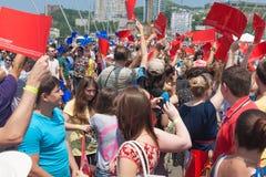 VLADIVOSTOK, RUSSIA - JULY 7: Flash-mob I love Vladivostok on the Golden Bridge. Royalty Free Stock Photo