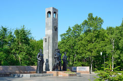 Vladivostok, Russia, June, 01, 2016. The monument to those killed while defending the borders of the Fatherland on the street Svet Stock Photo