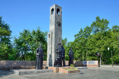 Vladivostok, Russia, June, 01, 2016. The monument to those killed while defending the borders of the Fatherland on the street Svet Stock Images