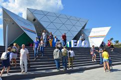 Vladivostok, Russia, September, 10, 2017. People walking near he pavilion of the Jewish Autonomous region in the exhibition ` Stre. Vladivostok, Russia. People Royalty Free Stock Photography