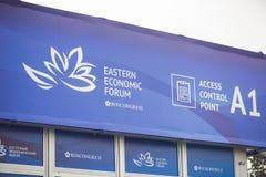 Vladivostok, Russie - 7 septembre 2017 : L'ONU fédéral d'Extrême-Orient photos libres de droits