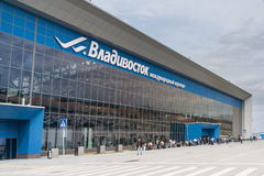 Vladivostok, Russie - vers en octobre 2015 : Knevichi - aéroport international de Vladivostok, VVO, Russie Photos stock