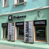 Vladivostok Ryssland, Maj, 22, 2019 Coffee shop 'koffein 'på den Svetlanskaya gatan, hus 33 i Vladivostok fotografering för bildbyråer