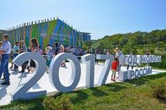 Vladivostok Ryssland, September, 10, 2017 Inskrift`en 2017 året av ekologi i Ryssland ` framme av paviljongen av kortkortet royaltyfria foton