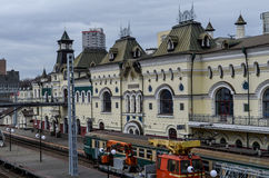 Vladivostok Train Station Royalty Free Stock Photography