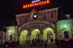 Vladivostok Train Station Stock Images