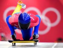 Vladyslav Heraskevych de Ucrânia compete no calor oficial do treinamento dos homens de esqueleto nos 2018 Olympics de inverno imagens de stock royalty free