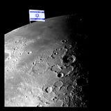 Vlag Israël op de maan Elementen van dit die beeld door NASA wordt geleverd vector illustratie