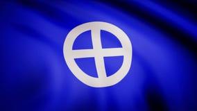 Vlag met astrologisch symbool van aarde Animatieclose-up van golvend canvas van blauwe stof met wit symbool in centrum vector illustratie