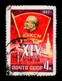 Vlag met V Het portret van Lenin, Congres 14 van Communistische partij, circa1962 Royalty-vrije Stock Afbeelding