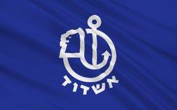 Vlag van Ashdod, Israël vector illustratie