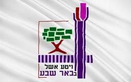 Vlag van Beersheba, Israël stock illustratie