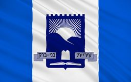 Vlag van Bnei Brak, Israël royalty-vrije illustratie