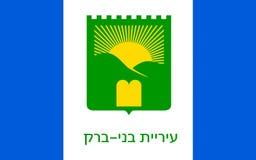 Vlag van Bnei Brak, Israël stock illustratie