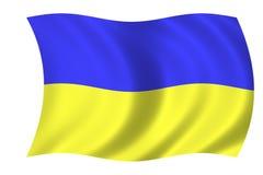Vlag van de Oekraïne Royalty-vrije Stock Foto's