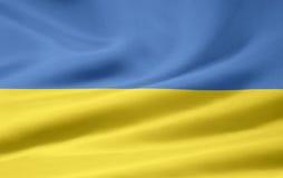 Vlag van de Oekraïne royalty-vrije illustratie