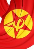Vlag van de Revolutionaire partij-Voorzijde DHKP/C van de Mensen` s Bevrijding Stock Foto