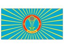 Vlag van de Stad van Astana-nur-Sultan royalty-vrije illustratie