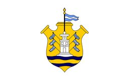 Vlag van de stad van Cordoba in Argentinië royalty-vrije illustratie