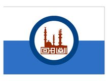 Vlag van de Stad van Kaïro stock illustratie