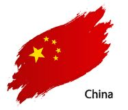Vlag van de stijl vectordieillustratie van China grunge op wit wordt geïsoleerd royalty-vrije illustratie