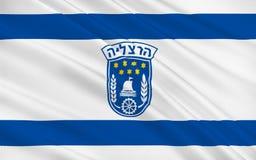 Vlag van Herzliya, Israël vector illustratie
