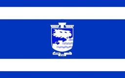 Vlag van Holon, Israël royalty-vrije illustratie