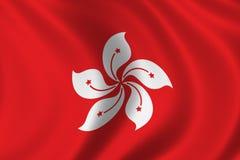 Vlag van Hongkong royalty-vrije illustratie